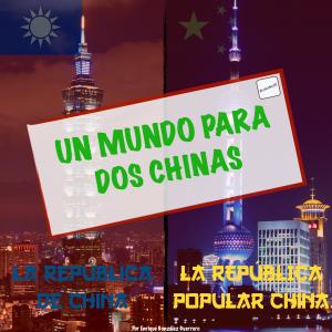 La República Popular de China y la República de China